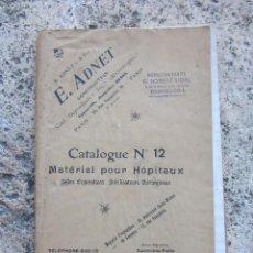Libros antiguos: DOS CATALOGOS PRODUCTOS HOSPITAL MEDICINA INCOMPLETOS EN FRANCÉS. Lote 104495487