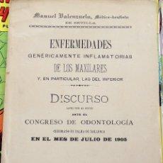 Libros antiguos: ODONTOLOGIA, ENFERMEDADES GENERICAMENTE INFLAMATORIAS DE LOS MAXILARES,...INFERIOR, 1905. Lote 107872631