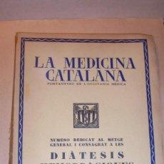 Libros antiguos: LA MEDICINA CATALANA - PORTANTVEU DE L'OCCITANIA MEDICA .- REVISTA - Nº 33 - 15 JUNY 1936 . Lote 110441323