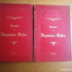 Libros antiguos: MANUAL DE DIAGNOSTICO MEDICO DEBOVE - ACHARO JOSE ESPASA EDITOR BARCELONA 1900. Lote 111009179