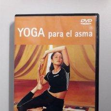 Libros antiguos: CD. YOGA EL ASMA. Lote 112176415