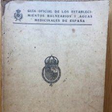 Libros antiguos: GUÍA OFICIAL DE LOS ESTABLECIMIENTOS BALNEARIOS Y AGUAS MEDICINALES DE ESPAÑA - AÑO 1927. Lote 113356371