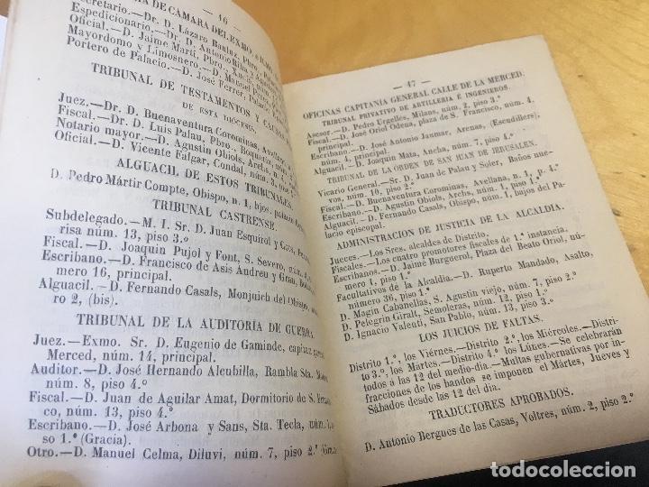 Libros antiguos: GUIA FORENSE PARA EL AÑO 1870. - Foto 3 - 115656327