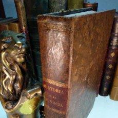 Libros antiguos: HISTORIA DE LA FARMACIA - POR LOS DOCTORES D. QUINTIN CHIARLONE Y D. CARLOS MALLAINA - MADRID - 1865. Lote 124013119