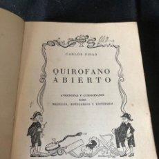 Libros antiguos: QUIRÓFANO ABIERTO. CARLOS FISAS, ANÉCDOTAS Y CURIOSIDADES SOBRE MEDICOS..... Lote 125821443