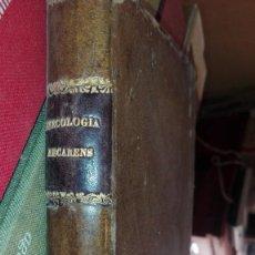 Libros antiguos: GINECOLOGIA RECARENS, NO CONSTA AUTOR NI FECHA. Lote 126430199