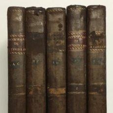 Libros antiguos: DICCIONARIO DE VETERINARIA Y SUS CIENCIAS AUXILIARES. - RISUEÑO, CARLOS. 1829 - 1834. 5 TOMOS.. Lote 123237782
