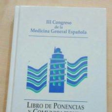 Libros antiguos: III CONGRESO DE LA MEDICINA GENERAL ESPAÑOLA.. Lote 128493322