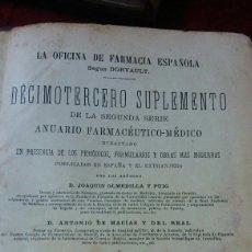 Libros antiguos: LA OFICINA DE FARMACIA ESPAÑOLA SEGÚN DORVAULT. SUPLEMENTOS DEL 13 AL 17.. Lote 130266732