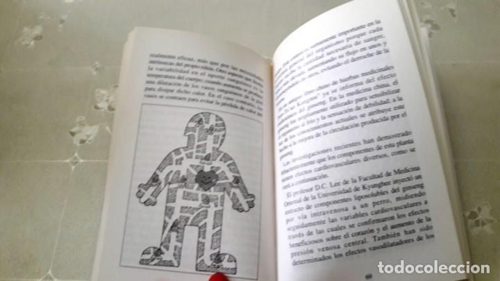 Libros antiguos: LA SALUD A TRAVES DEL GINSENG ROJO COREANO - KOREA T. & GINSENG CORP. - 1993 - Foto 3 - 130631302