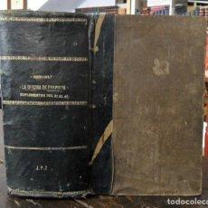 Libros antiguos: LA OFICINA DE FARMACIA DORVAULT. 10 SUPLEMENTOS DE 1911 AL 1920.. Lote 132931030