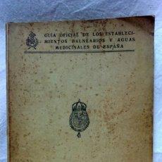 Libros antiguos: GUÍA OFICIAL DE LOS ESTABLECIMIENTOS BALNEARIOS Y AGUAS MEDICINALES DE ESPAÑA. AÑO 1927.. Lote 140838118