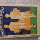 Libros antiguos: DESNUDISMO INTEGRAL, UNA NUEVA VISIÓN DE LA VIDA. LAURA BRUNET. 1931. . Lote 140838190