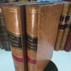 Libros antiguos: TRATADO DIDÁCTICO DE FISIOLOGÍA HUMANA - PROF. LUIGI LUCIANI - 2 TOMOS - BARCELONA - 1905 -. Lote 221573678