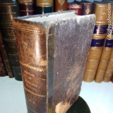 Libros antiguos: TRATADO DE FISIOLOGÍA HUMANA - J. BECLARD - CARLOS BAILLY-BALLIERE - MADRID - 1860 -. Lote 142907330