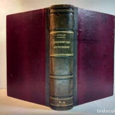 Libros antiguos: MANUAL DE DIAGNÓSTICO QUIRÚRGICO. DUPLAN, SIMÓN. ROCHARD, E. DEMOULIN, A.. Lote 144781354