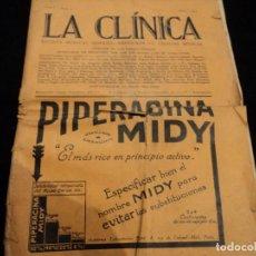 Libros antiguos: LA CLINICA REVISTA DE CIENCIAS MEDICAS AÑO 1924 40 PAG. Lote 145303846