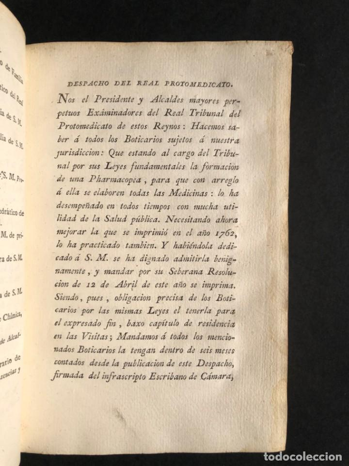 Libros antiguos: 1797 PHARMACOPOEA HISPANA - Farmacia - Medicina - FARMACOPEA - Foto 9 - 146757438