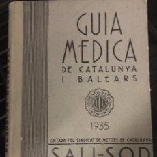 Libros antiguos: ANTIGUA GUIA MEDICA CATALUÑA 1935 CON MUCHA PUBLICIDAD. Lote 150583869