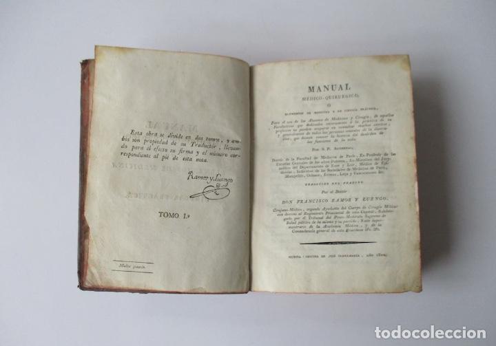 Libros antiguos: MANUAL MEDICO-QUIRURGICO O ELEMENTOS DE MEDICINA Y CIRUGIA PRACTICA - DOS TOMOS - AÑO 1820, MURCIA - Foto 2 - 154603054