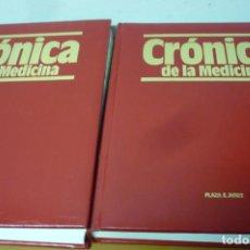 Libros antiguos: CRONICA DE LA MEDICINA 2 VOL PLAZA & JANES. Lote 155970614
