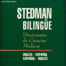 Libros antiguos: * MEDICINA * STEDMAN BIBLINGÜE : DICCIONARIO DE CIENCIAS MÉDICAS INGLÉS-ESPAÑOL, ESPAÑOL-INGLÉS.. Lote 160773154