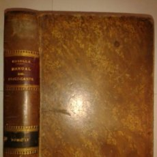 Libros antiguos: MANUAL DEL PRACTICANTE TOMO II CIRUGÍA MENOR 1903 ARTURO CUBELLS BLASCO EDITORES PUBUL Y MORALES. Lote 166598842