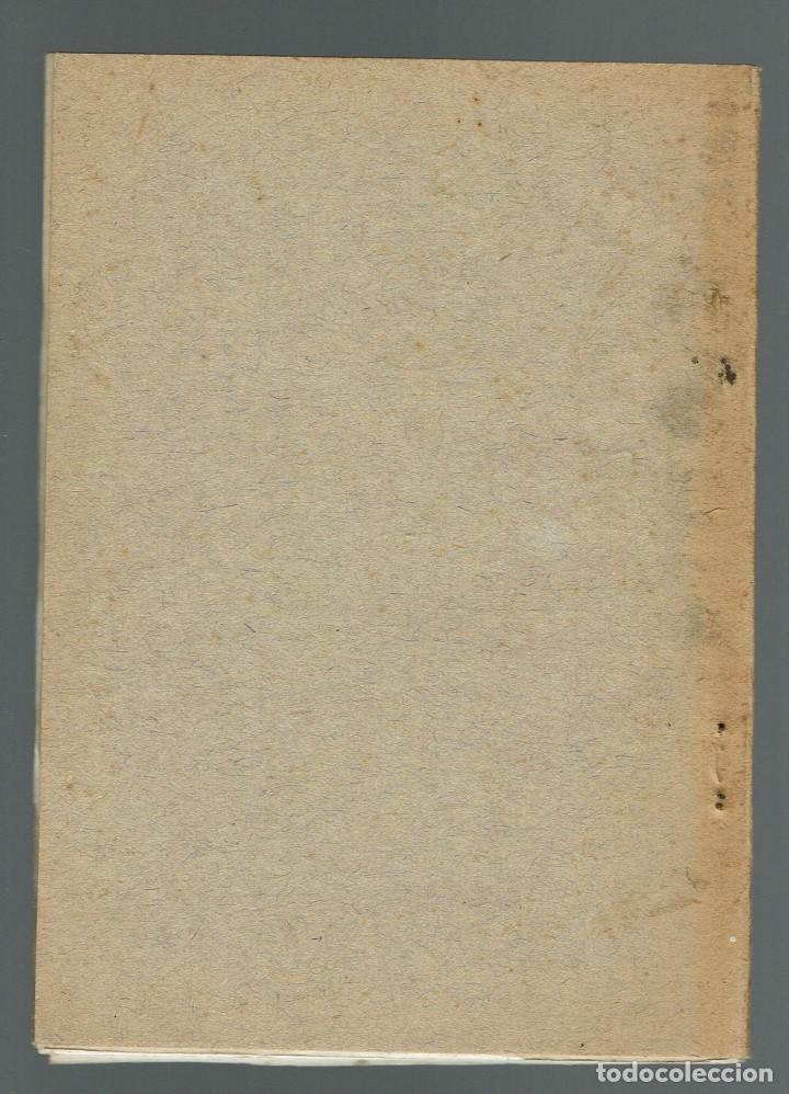 Libros antiguos: REGLAMENTO DE SANIDAD MUNICIPAL DEL AYUNTAMIENTO DE CIUDADELA. AÑO 1926. (MENORCA.2.4) - Foto 2 - 168187924