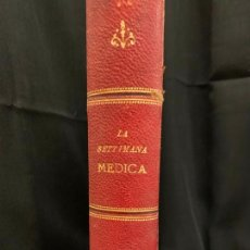 Libros antiguos: LA SETTIMANA MEDICA, REVISTAS DEL AÑO 1896 ENCUADERNADAS. MIDE 28X20CMS. Lote 168964164