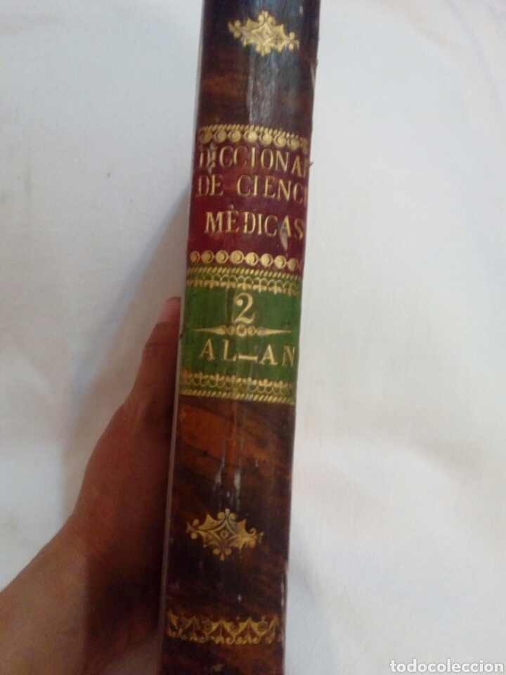 MEDICINA AÑO 1821 DICCIONARIO DE CIENCIAS MÉDICAS TOMO 2 (Libros Antiguos, Raros y Curiosos - Ciencias, Manuales y Oficios - Medicina, Farmacia y Salud)