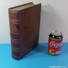 Libros antiguos: MANUAL PRACTICO DE CIRUGIA ANTISEPTICA DR. CARDENAL 3ª EDICION, ESPASA 1894 1014 PAG, EX-LIBRIS. Lote 174064670