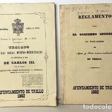 Libros antiguos: TRILLO : 2 OBRAS FACSÍMILES REGLAMENTO Y TRATADO AGUAS MINERO MEDICINALES. (BALNEARIO. Lote 177758464