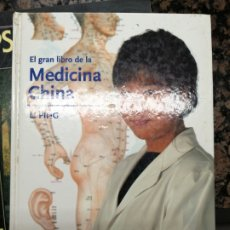 Libros antiguos: EL GRAN LIBRO DE LA MEDICINA CHINA. LI PING.. Lote 179328783