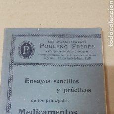 Libros antiguos: ENSAYOS SENCILLOS Y PRÁCTICOS DE LOS PRINCIPALES MEDICAMENTOS GALENICOS. Lote 179519773