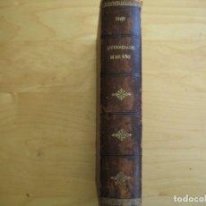 Libros antiguos: ENFERMEDADES DE LOS NIÑOS -DR LUIS UNGER - PEDIATRÍA - ENVÍO CERTIFICADO 8,99. Lote 183368785