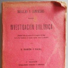 Libros antiguos: SANTIAGO RAMÓN Y CAJAL - 1913 - REGLAS Y CONSEJOS SOBRE INVESTIGACIÓN BIOLÓGICA - 3ª EDICIÓN . Lote 193287700