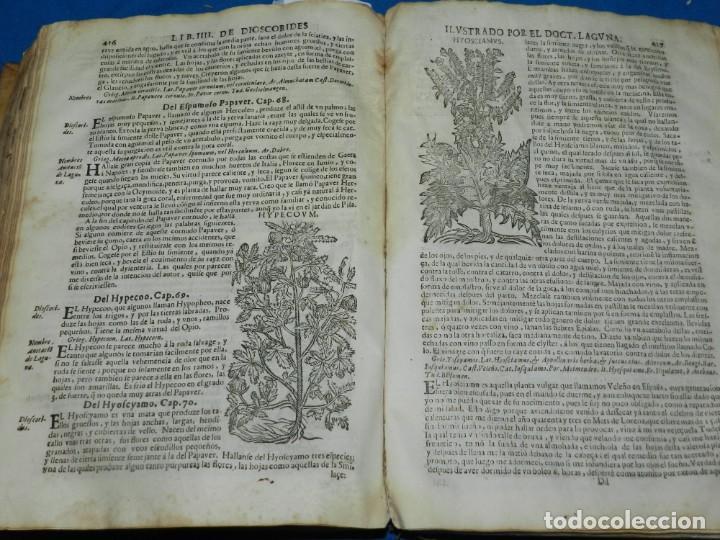 Libros antiguos: ANDRÉS DE LAGUNA - PEDACIO DIOSCORIDES ANAZARBEO ACERCA DE LA MATERIA MEDICINAL Y VENENOS MORTIFEROS - Foto 25 - 195486703