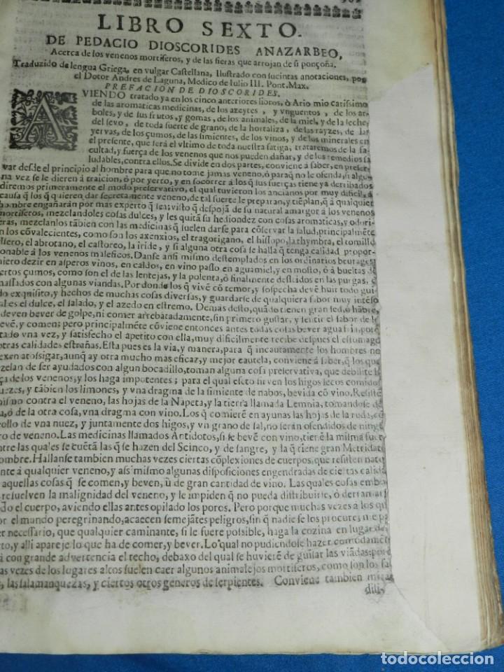 Libros antiguos: ANDRÉS DE LAGUNA - PEDACIO DIOSCORIDES ANAZARBEO ACERCA DE LA MATERIA MEDICINAL Y VENENOS MORTIFEROS - Foto 28 - 195486703