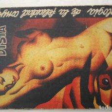 Libros antiguos: LA ANAFRODISIA (1930). Lote 198886243