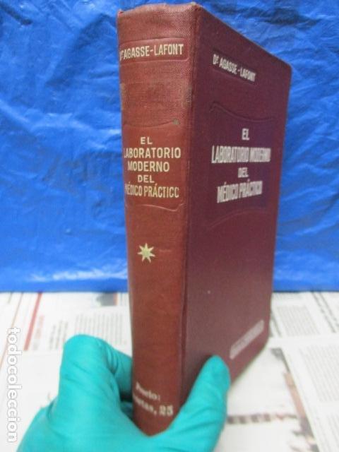 Libros antiguos: El Laboratorio Moderno del Médico Práctico del año 1933 Le Monde Medical. Dr. Agasse Lafont - Foto 2 - 233347610