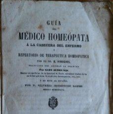 Libros antiguos: GUÍA DEL MÉDICO HOMEÓPATA. MADRID, 1859. Lote 202373668
