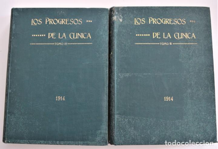 Libros antiguos: LOS PROGRESOS DE LA CLÍNICA DOS TOMOS AÑO COMPLETO DE 1914 - Foto 2 - 202394430