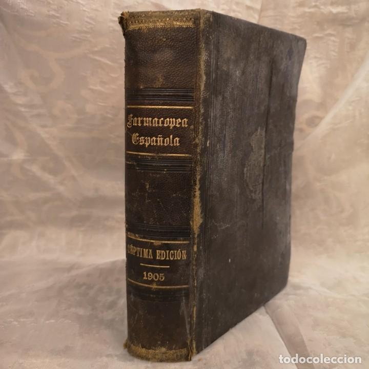 FARMACOPEA ESPAÑOLA MADRID 105 SÉPTIMA EDICIÓN (Libros Antiguos, Raros y Curiosos - Ciencias, Manuales y Oficios - Medicina, Farmacia y Salud)