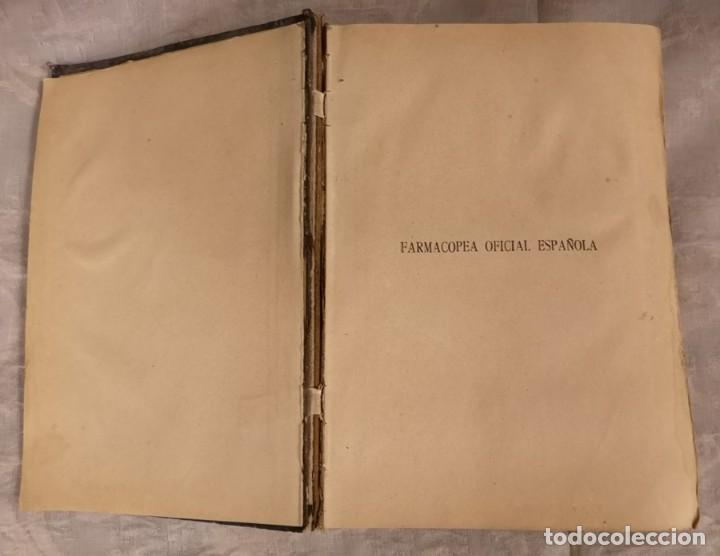 Libros antiguos: Farmacopea Española Madrid 105 Séptima Edición - Foto 2 - 202634921