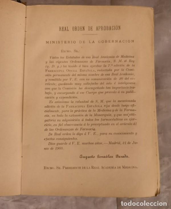Libros antiguos: Farmacopea Española Madrid 105 Séptima Edición - Foto 3 - 202634921