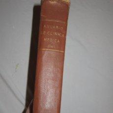 Libros antiguos: ANUARIO CLINICA MÉDICA 1943 , LIBRERIA PANAMERICANA. Lote 207819972