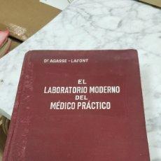 Libros antiguos: EL LABORATORIO MODERNO DEL MÉDICO PRÁCTICO. Lote 208287171