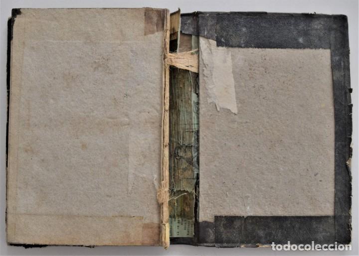 Libros antiguos: NUEVO MANUAL DE HOMEOPATÍA DOMÉSTICA, POR CHEPMELL + GUÍA DEL HOMEÓPATA POR RUOFF AÑO 1846 - Foto 22 - 210206875