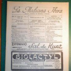 Libros antiguos: LA MEDICINA ÍBERA - REVISTA DE MEDICINA Y CIRUGÍA - AÑOS 20 Y 30 - NUM. 309 - 6 DE OCTUBRE DE 1923. Lote 214500821