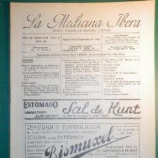 Libros antiguos: LA MEDICINA ÍBERA - REVISTA DE MEDICINA Y CIRUGÍA - AÑOS 20 Y 30 - NUM. 308 - 29 SEPTIEMBRE DE 1923. Lote 214503647